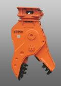 Pulverizer V250R